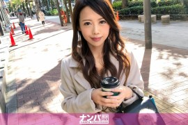 200GANA系列番号200GANA-1620_27歳 美容部员