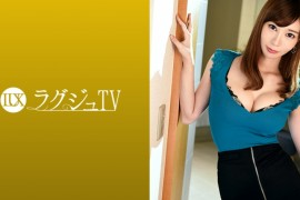 259LUXU系列-259LUXU-926 本城奈々美 30歳生產経営作品简介