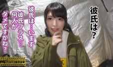 300MIUM系列-300MIUM-342 小王子20岁女子大学生