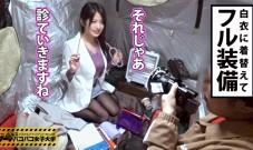 300MIUM系列-300MIUM-367 小葵22岁女子大学生(医学部4年)