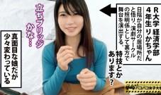 300MIUM系列-300MIUM-399 理香22岁女大学生(经济学部4年级)