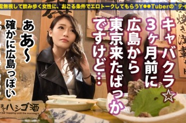 300MIUM系列-300MIUM-403 雏24岁陪酒女郎