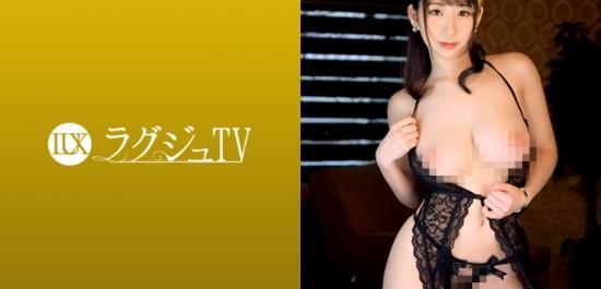 259LUXU系列-259LUXU-1094 木岛结衣27岁书法家