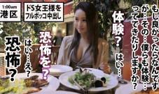 300MIUM系列-300MIUM-431 佐藤美 29岁抖S女王