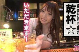 300MAAN系列-300MAAN-401 惠美23岁Bar老板(原六本木女招待)