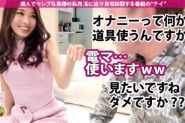 300MIUM系列-300MIUM-440 葵麻里奈32岁结婚第1年美丽的日历夫人