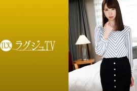 259LUXU系列-259LUXU-1110 橘凛々花(29岁)