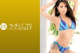 259LUXU系列-259LUXU-1111 松岛奈奈30岁口译