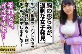 300MIUM系列-300MIUM-409 小遥19岁女大学生(文学部2年级)