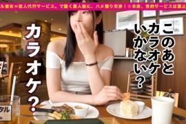 300MIUM系列-300MIUM-445 花音酱22岁杂志模特