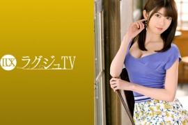 259LUXU系列-259LUXU-1141 渚唯24岁电视台关系