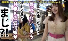 300MIUM系列-300MIUM-447 小惠美22岁N●K的接待小姐