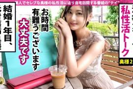 300MIUM系列-300MIUM-469 大岛香菜28岁原护士