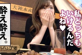 300MIUM系列-300MIUM-466 22岁休息室女孩