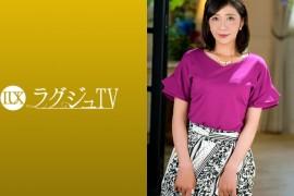 259LUXU系列-259LUXU-1153 菊市桃子48岁AV女优