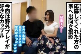 300MIUM系列-300MIUM-490 悠里小姐26岁OL(营业事务)