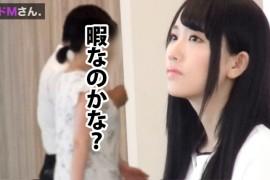 300MIUM系列-300MIUM-497 相泽小姐22岁外资公司接待