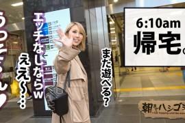 300MIUM系列-300MIUM-529 加奈23岁日saro店员