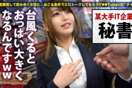 300MIUM系列-300MIUM-528 小松24岁秘书