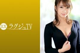 259LUXU系列-259LUXU-1213 中山理香子25岁舞者