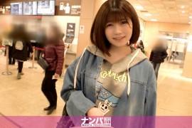 200GANA系列-200GANA-2233 奈21岁大学生