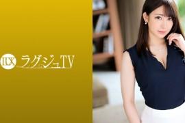 259LUXU系列-259LUXU-1237 大河佐知子30岁研究职