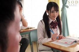 白川柚子-白川ゆず-STARS-245