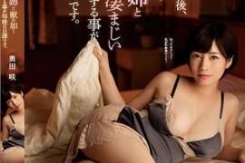 奥田咲-SSNI-769