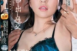 木下凛凛子-木下凛々子-JUL-208