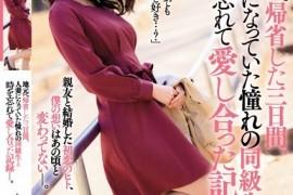 向井蓝-JUL-231