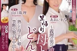 葵玲奈-山口珠理-JUL-233