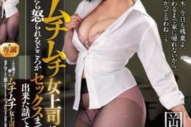 冈江凛-岡江凛-JUL-235