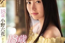 小野六花-MIDE-770