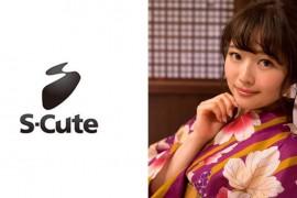 S-Cute系列-229SCUTE-1031 千春(21)S-Cute今年夏天穿浴衣做爱吧