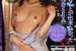 七濑雏(七瀬ひな)番号OTIM-031