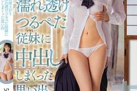 松本一香(松本いちか)番号HND-862