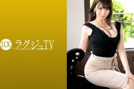 259LUXU系列-259LUXU-1282 川谷萌香26岁音乐教师