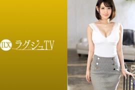 259LUXU系列-259LUXU-1287 雅千佳24岁美容部员