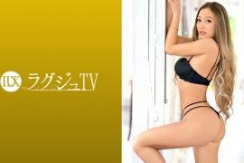 259LUXU系列-259LUXU-1294 凛26岁舞者