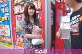 200GANA系列-200GANA-2350 春奈20岁专业学生(美容师)