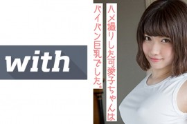S-Cute系列-358WITH-068 希望(19)S-Cute With和美臀好色的那个孩子一起拍摄H