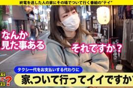 277DCV系列-277DCV-171 柳田21岁女孩酒吧店员