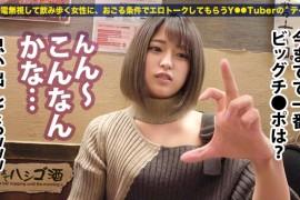 300MIUM系列-300MIUM-664 美津子21岁舞台女演员