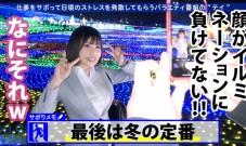 300MIUM系列-300MIUM-668 Toki-chan,27岁,房地产业务员