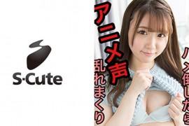 S-Cute系列-229SCUTE-1068 乌塔(21)S-可爱蚀刻的家伙