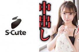 S-Cute系列-229SCUTE-1069 歌曲(21)S-Cute最喜欢玩具的女子中出H