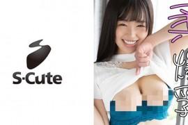 S-Cute系列-229SCUTE-1070 璃香里(21)S-CuteG罩杯黑发女儿的胸部摇摆H