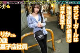 300MIUM系列-300MIUM-660 里香20岁西点店职员