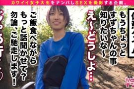 300MAAN系列-300MAAN-615 铃19岁大学1年级学生(篮球部)