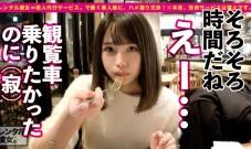 300MIUM系列-300MIUM-672 小市香19岁桃尻傲娇女大学生